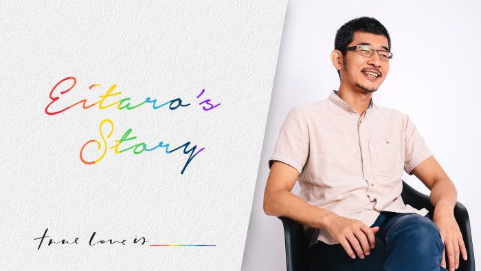 True Love Is - Eitaro's Story