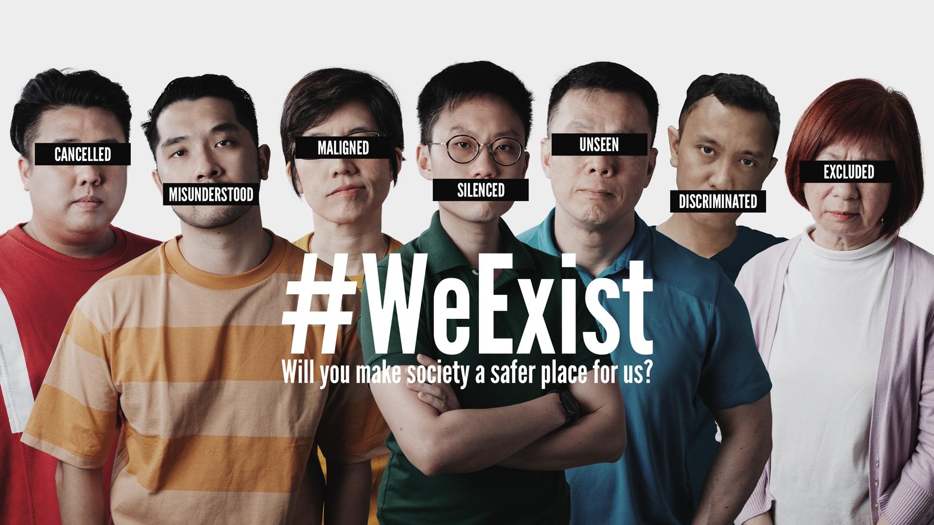 WeExist