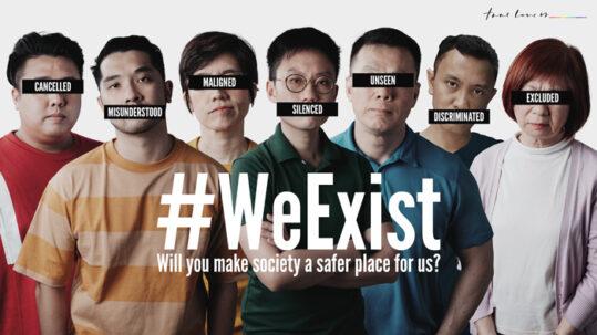 #WeExist